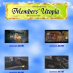 Members Utopia Coupon