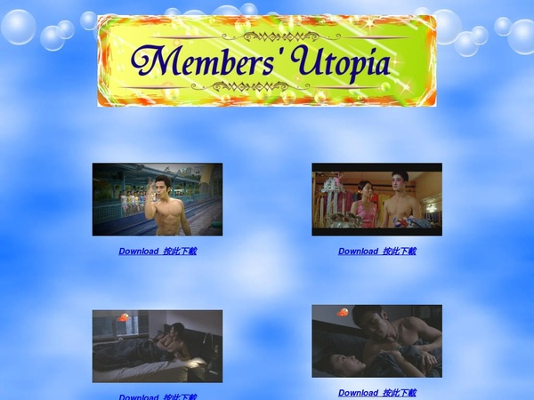 Members Utopia Epoch Payment
